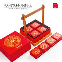 茶�~包�b盒空�Y盒小罐�盒通用�t茶大�t袍茶�~罐