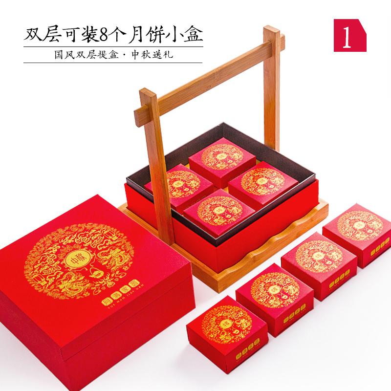 茶叶包装盒空礼盒小罐纸盒通用红茶大红袍茶叶罐