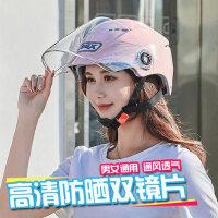 电动摩托车头盔男女通用夏季防晒 双镜片电瓶车轻便式安全帽