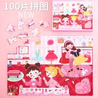 益智拼图100片纸质美人鱼蝴蝶公主4-5-6岁女孩生日礼物