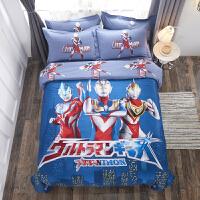 奥特曼卡通棉三件套全棉四件套儿童床上用品床单被套子男孩床笠