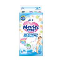 [当当自营]花王 妙而舒瞬爽透气腰贴式婴儿纸尿裤 大号(L)56片(适合9-14kg)