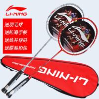 李宁羽毛球拍 单拍 轻量碳素纤维攻守兼备男女款羽毛球拍羽毛球初学球拍