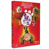 动画片 熊出没之年货 DVD9