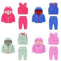 一岁宝宝冬装女套装男童秋冬套装1-2-3一4岁潮韩版保暖公主三件套