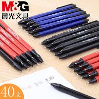 晨光圆珠笔A2中油笔黑色笔芯0.7mm学生用蓝色按动式红色老师办公室多色教师水感顺滑按压式园珠笔批发中性笔