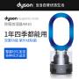 Dyson戴森 AM10 除菌加湿器 杀菌率达99.9% 静音 铁蓝色