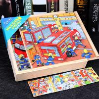 儿童木质盒装拼图智力宝宝2-3-4-5-6-7-8岁女男孩平图幼儿园玩具