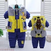 冬季童装男童加厚宝宝冬装新款女童儿童卫衣套装三件套0-1-2-3岁衣服秋冬新款