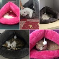 猫窝冬季保暖四季通用网红封闭式狗窝宠物用品