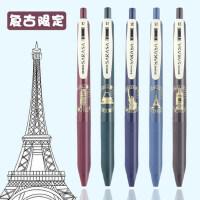 日本ZEBRA/斑马JJ15复古限定款按动中性笔 巴黎铁塔/自由女神建筑限量款SARASA学生考试用黑色签字笔0.5m