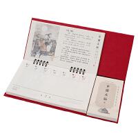 2019年周历猪年记事台历创意简约中国风便签日记本桌面商务办公周历工作手册计划表定制广告定做印刷
