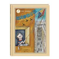 全新正版金羽毛 世界获奖绘本 放风筝的小孩 (意大利)保拉安奇洛托 文 (意大利)克里斯蒂娜皮耶罗 978753506