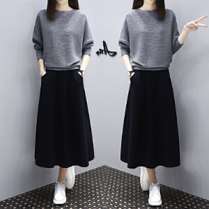 【超值两件套】春装女2020新款针织毛衣裙洋气套装休闲连衣裙宽松大码两件套卫衣长裙冬