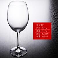 【六只装】无铅红酒杯套装水晶玻璃杯白酒杯子家用高脚葡萄酒酒具