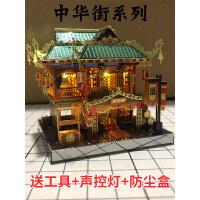 MU艺模3D金属拼装拼图手工DIY建筑模型中华街 醉霄楼万年台高难度