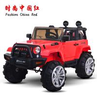 儿童电动车双驱四驱遥控四轮小汽车可坐人越野车摇摆儿童玩具车 +皮坐垫