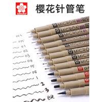日本樱花针管笔防水水勾线笔套装漫画描边描线动漫设计手绘专用笔绘图草图勾边黑色简笔画笔套装樱花笔