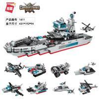 启蒙拼装积木海洋巡洋舰八合积木军事战争儿童玩具QM1411