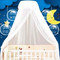宝宝蚊帐落地夹式婴儿蚊帐通用婴儿床蚊帐带支架儿童蚊帐