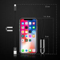 苹果6s钥匙扣数据线迷你短便携式收纳iPhone7P手机8x