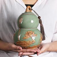 哥窑茶叶罐陶瓷大号通用储存罐密封罐小号家用茶具葫芦摆件