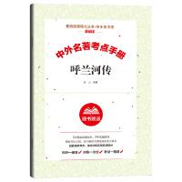 【限时包邮秒杀】我爱上幼儿园绘本2-3-6岁经典绘本我不怕上幼儿园了(8册)幼儿园的一天小中大班绘本儿童睡前故事图画书