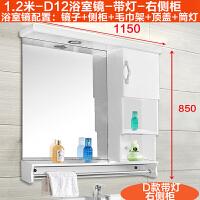 浴室壁挂洗手间厕所卫生间镜子带置物架侧柜边梳妆柜卫浴带镜前灯 1.2米台面用的浴室镜-带镜前灯 D12筒灯-右侧 其他