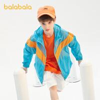【1件6折价:116.3】巴拉巴拉童装女童外套儿童男童皮肤衣2021新款夏装中大童轻薄运动