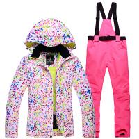 滑雪服女套装单板双板滑雪衣裤加厚防水保暖滑雪服套装