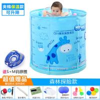 婴儿游泳池家用婴儿游泳池家用保温新生幼儿童小孩支架泳池宝宝游泳桶可折叠