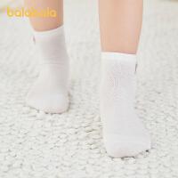 巴拉巴拉儿童袜子男童女童网眼袜夏季薄款萌趣柔软舒适洋气三条装