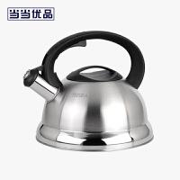当当优品 304不锈钢鸣音复底日式烧水壶 电磁炉燃气灶通用 3L 本色