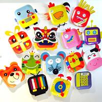 Endu恩都儿童创意手工纸盘贴画正方形盘子幼儿园手工制作生日礼物