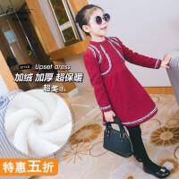 女童连衣裙加厚2018秋冬韩版中大童长袖公主裙儿童加绒小香风裙子