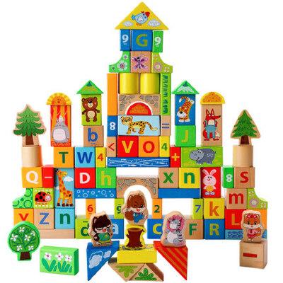 大号榉木制儿童积木玩具拼装2-3-4-5-6岁男女孩子宝宝益智幼儿园 新品尝鲜价