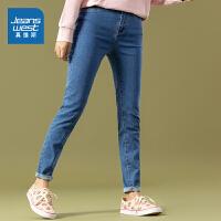 [到手价:49.9元]真维斯女装 秋季新款 9.6安弹力混纺雨纹牛仔裤