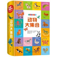 小手掌积木书:动物大集合 新东方童书