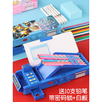 变形金刚密码文具盒小学生笔盒网红多功能铅笔盒韩国卡通可爱女孩新款儿童男孩大容量小清新带锁幼儿园文具盒