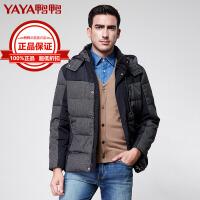 鸭鸭(YAYA)2018新款加厚大码男士羽绒服男装短款修身拼接款冬装正品潮A-3916