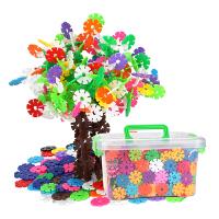 儿童大号雪花片拼插拼装男女孩3-6-7周岁数字塑料积木玩具