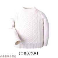 冬季男童毛衣纯白色秋冬女童圆领套头儿童羊绒打底衫宝宝加厚2018新款秋冬新款