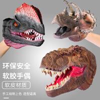 糖米 霸王龙恐龙手偶手套动物头玩具软胶嘴巴变形塑胶儿童玩具