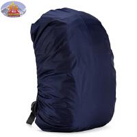 新款学生书包双肩包防雨罩 背包防雨罩防雨套书包拉箱防水保护套 深蓝色 30-40L