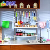 宝优妮 塑料厨房置物架壁挂架收纳架用品调味品调料架子