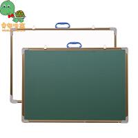 乌龟先森 黑板 幼儿童挂式50*70磁性双面绿白板粉笔写字板送黑板擦小磁钉粉笔夹家用教学画画涂鸦板学习用品创意文具