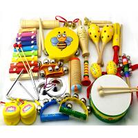 儿童打击乐器套装组合婴幼儿早教教具音乐器材手摇铃