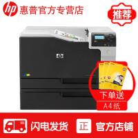 惠普 HP M750dn A3幅面企业级彩色激光打印机(OS) 自动双面 网络打印