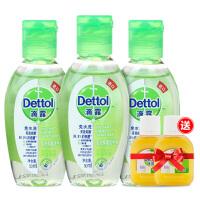 滴露(Dettol)免洗洗手液芦荟50ml*3,送家庭试用装消毒液45ml*2