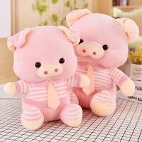 可爱猪猪玩偶公仔布娃娃睡觉抱女孩生日礼物小猪毛绒玩具女生抱枕